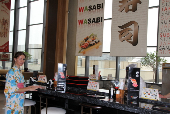 restaurant wasabi timisoara