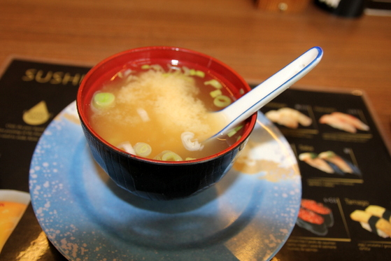 supa alge restaurant wasabi