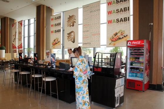 wasabi timisoara