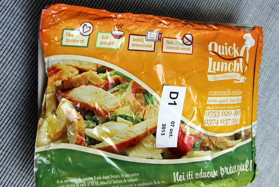 Ambalaj Quich Lunch