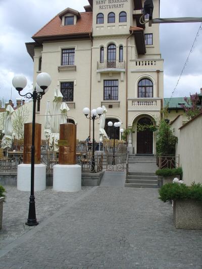 Curte Hanu Berarilor Interbelic