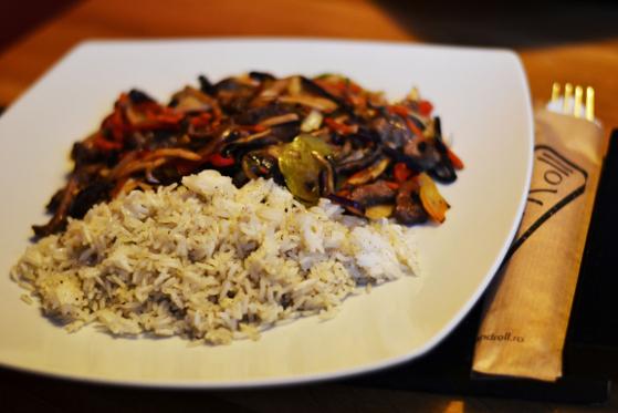 Vita, orez si sos woknroll