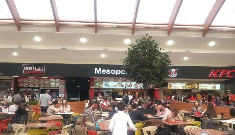 Food Court Shopping City