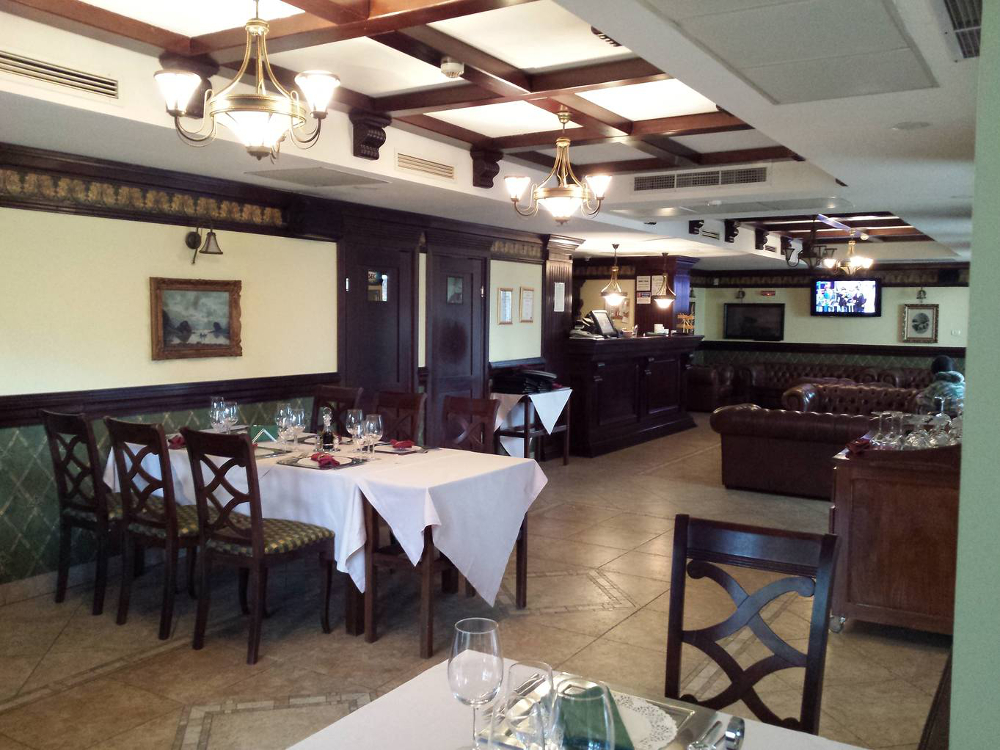 Restaurant Hotel Stejarul